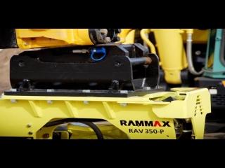 Rammax Amman Anbau Ruettelplatte Minibagger